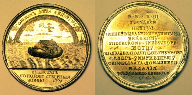 Как Петр I стал последним российским царем и первым императором
